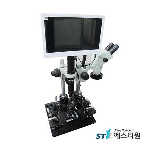 DUAL MICROSCOPE SYSTEM [ST-DUAL MICRO]