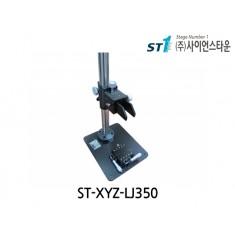 [ST-XYZ-LJ350] 줌렌즈,USB현미경,열화상카메라 Stand ,XY Stage