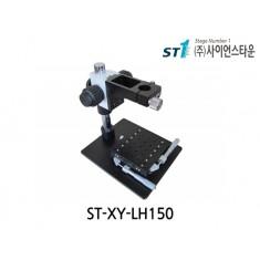 [ST-XY-LH150] USB현미경,열화상카메라 XYRZ System