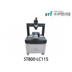 [ST800-LC115] XYZ Microscope System