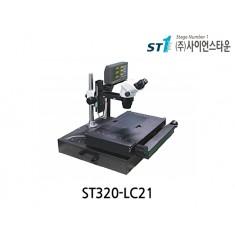 [ST320-LC21] 주문형 Microscope Stage