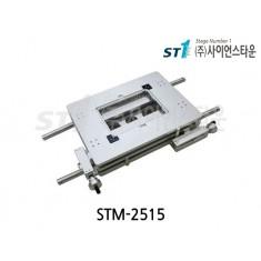 [STM-2515] XY 현미경 스테이지
