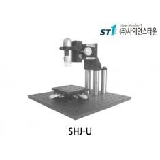 [SHJ-U] USB 현미경 스탠드 Microscope Stage