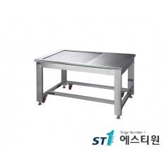 Clean Room Table [DVID-C]